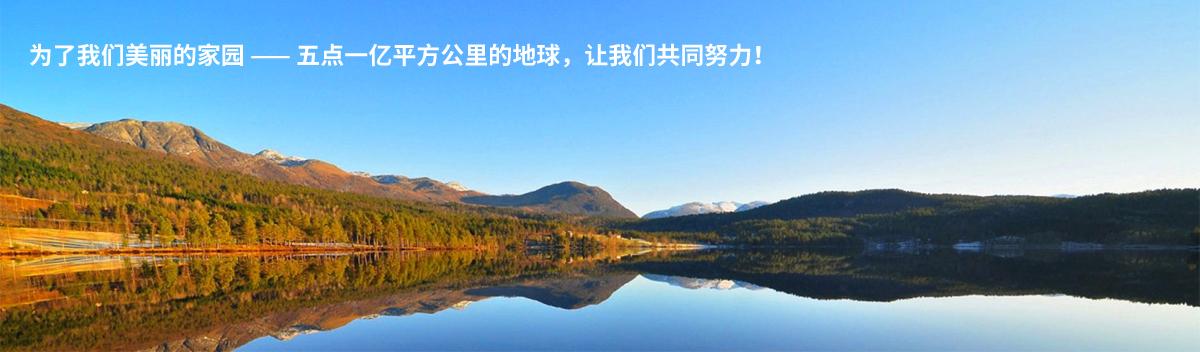 江苏必威体育betway787betway精装版苹果有限公司